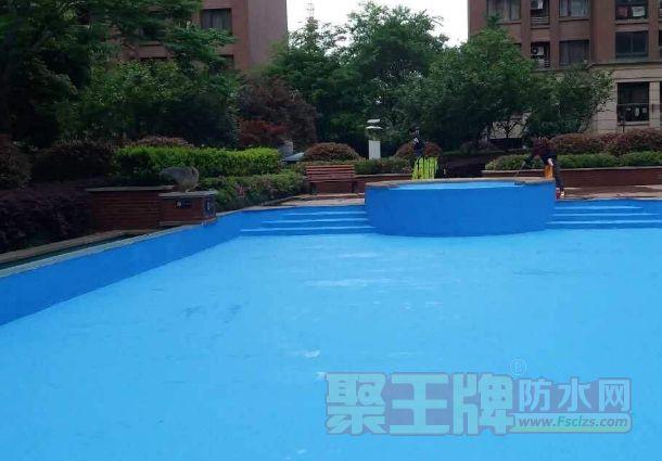 水池防水用哪种防水材料好?