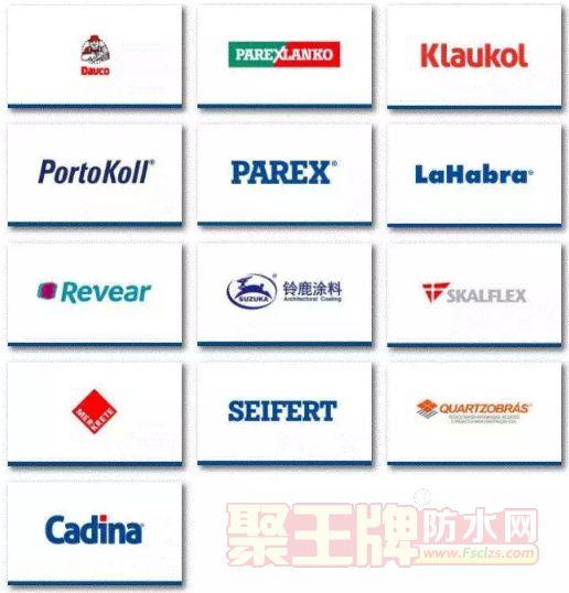 西卡吸睛:发出绑定邀约收购派丽集团!PVC卷材中国销量突破400万平方米