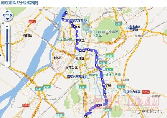 【金拇指防水工程】南京轨道交通5号线
