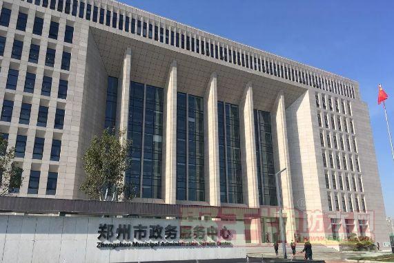【金拇指防水工程】郑州新政务服务中心