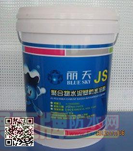 LTL-203 聚合物水泥基防水涂料