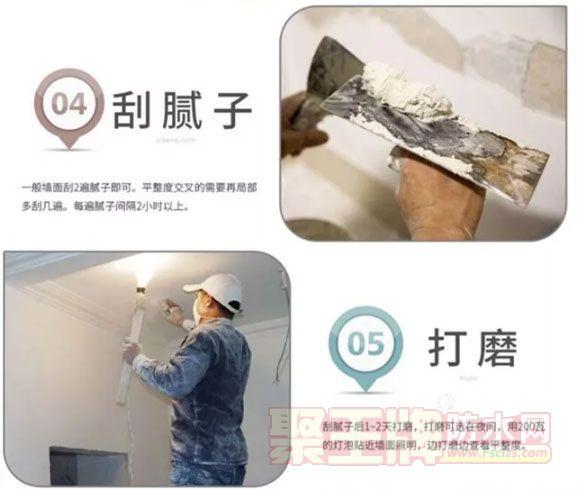 墙面的卫士――金意涂墙面卫士抗碱底漆!