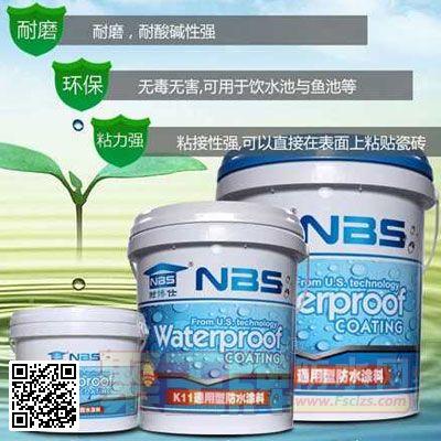 防水品牌耐博仕K11通用型防水涂料产品图片