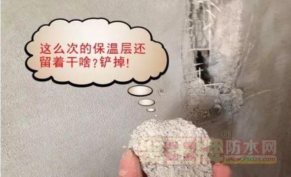 买房子要装修,内墙保温层要不要留?