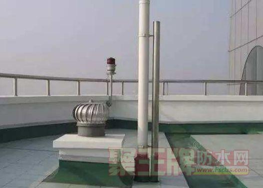 【屋面防水】屋面通风道周边渗漏原因分析及维修方法
