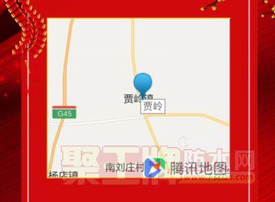 河南项城贾岭.png
