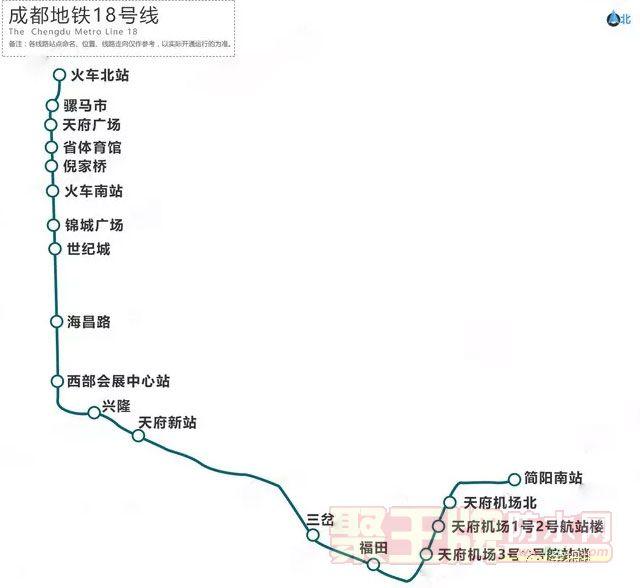 【防水工程】金拇指成都轨道交通18号线