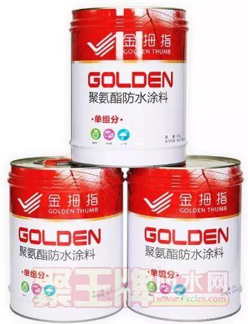 产品介绍一单组份聚氨酯防水涂料