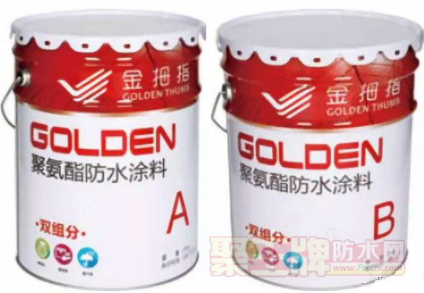 产品介绍二双组份聚氨酯防水涂料