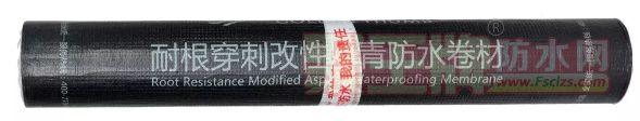 耐根穿刺防水卷材具有防水