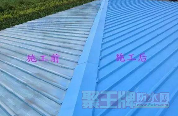 彩钢屋面翻新维修前后对比