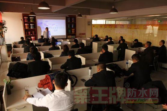 香港佳帝实业2018年北方区年终总结大会