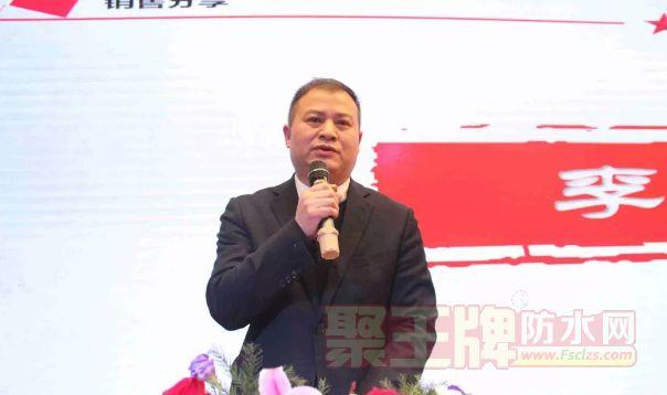 新起点 大未来 || 九阳防水2018年度销售会圆满落下帷幕!