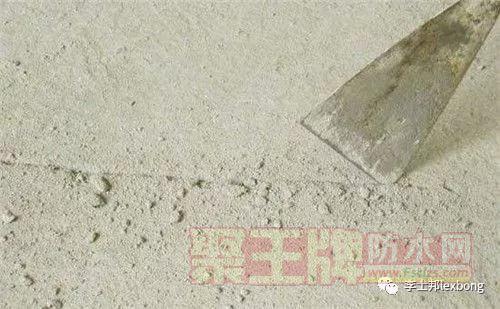 李士邦砂必固,专门处理防水施工地面跑沙