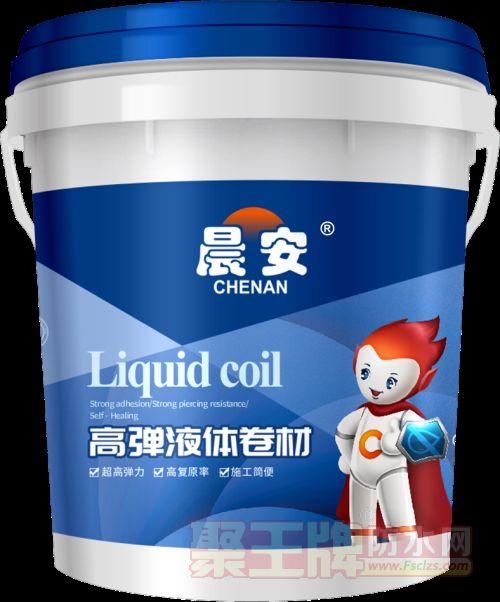 新型防水涂料高弹液体卷材生产厂家