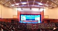 新一届平舆防水大会-2019年平舆建筑防水产业大会报道