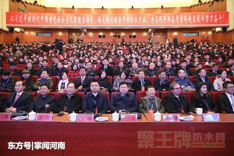如临现场 多图介绍2019年平舆建筑防水产业大会