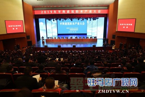 平舆县建筑防水产值突破600亿元 带动30万人就业