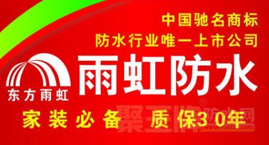 如果防水界有世界杯,中国防水队能进32强嘛?