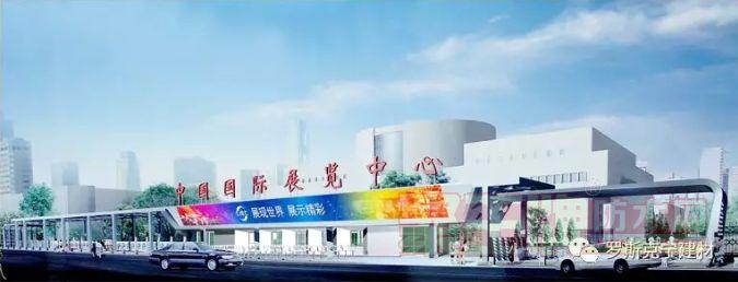 罗斯克宁邀您参观第二十七届中国(北京)国际墙纸布艺展览会