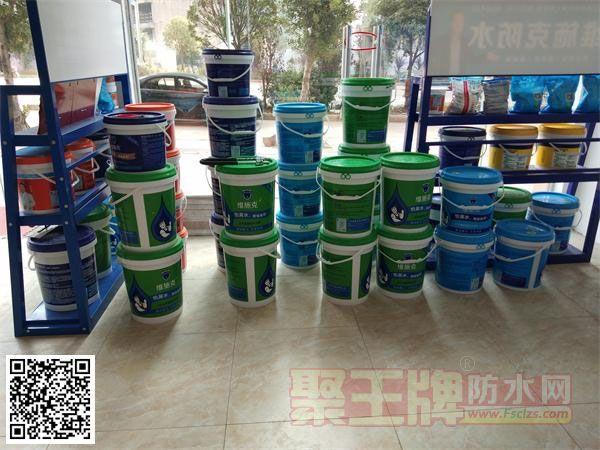 维施克防水代理商信丰县店,维施克防水专卖店产品展示