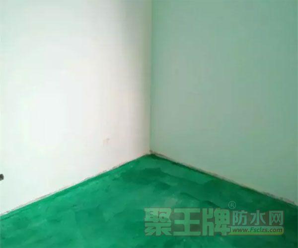 装修时要用墙固和地固?墙固搭配――地固解读