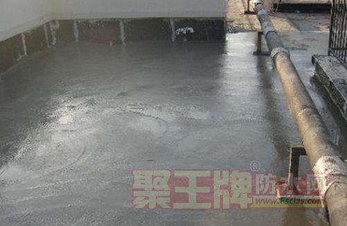 防水施工.png