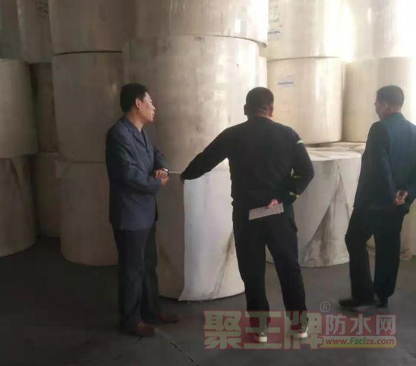 河南三建考察团莅临河北新星佳泰【京石防水】入围考察.png