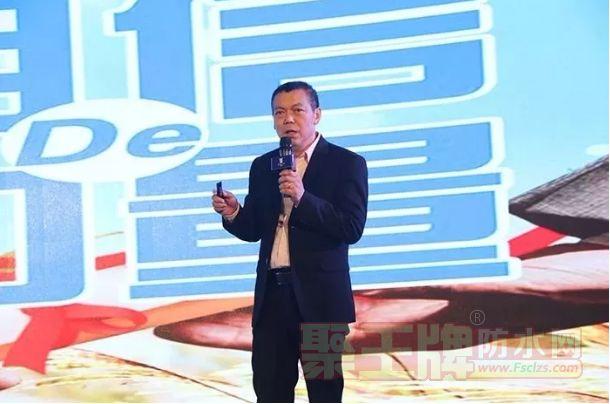 ▲广东青龙新材料有限公司董事长宋敦清