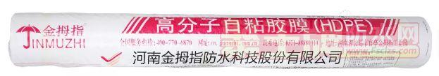 金拇指防水工程:金拇指助力中国大陆第五条环线地铁新进程!