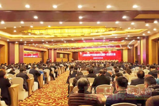 【防水企业】蜀羊防水入选上海市房地产行业协会第九届理事会理事单位