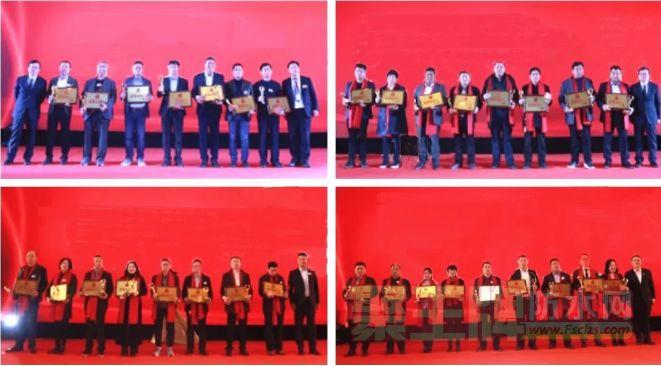互信、共享、赋能―― 东方雨虹工建集团北方区合伙人表彰暨培训大会在西安召开