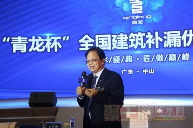 深圳市防水行业协会会长瞿培华专访:掌握防水补漏技能是防水人制胜秘诀