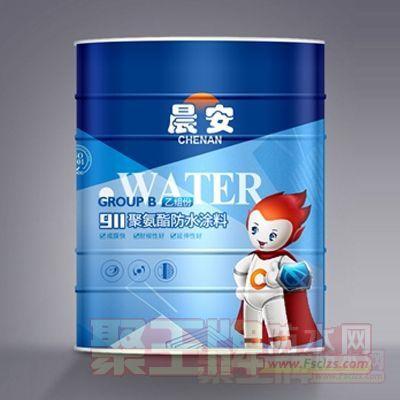 晨安防水招商产品911聚氨酯防水涂料(甲组份)
