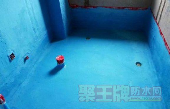 防水涂料掺水搅拌道底对不对?
