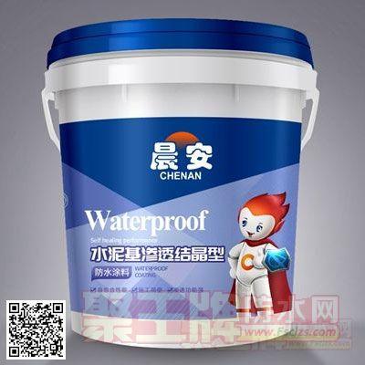 晨安防水招商产品之水泥基渗透结晶型防水涂料