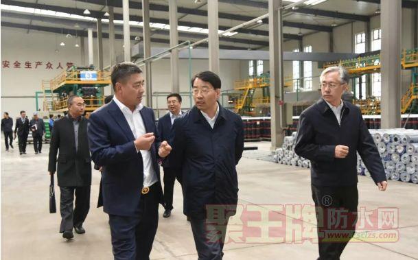 盘锦市市委书记一行莅临禹王防水生产基地进行调研!