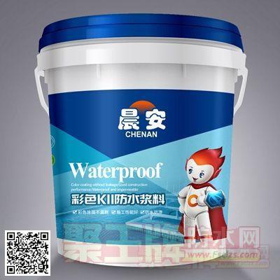 晨安防水招商产品之彩色K11防水浆料