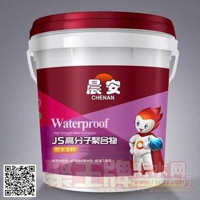 晨安防水招商产品之JS高分子聚合物防水涂料