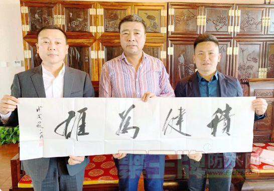 热烈祝贺禹王集团同易族防水集团、上海豫隆集团签署战略合作协议