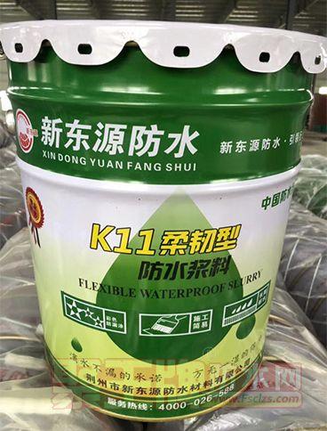 k11防水涂料一桶多少钱 20KG(公斤)k11防水涂料价格揭秘