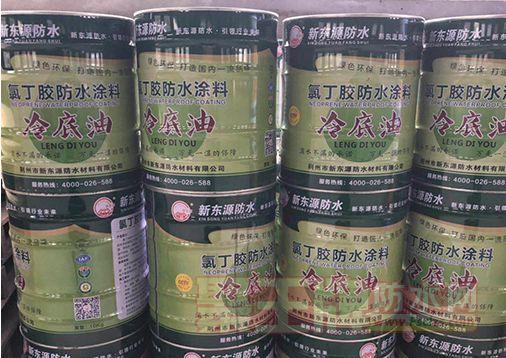 冷底油价格:防水冷底油一平方多少公斤 多少钱一桶