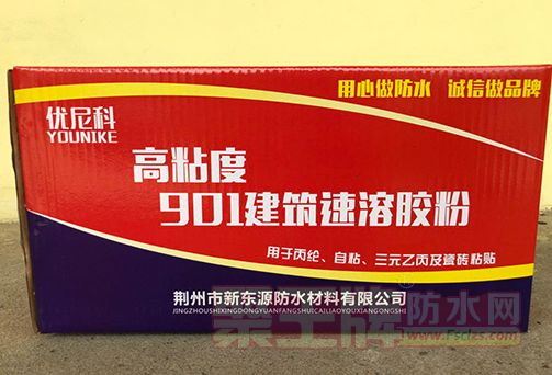 看看速溶胶粉贵不贵 新东源优尼科速溶胶粉价格15元每袋