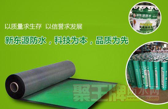 防水材料自粘卷材价格 自粘卷材多少钱一平方