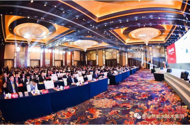 点击查看2018-2019年度中国房地产开发企业500强首选品牌发布,雨中情防水技术集团名列前茅!详细说明