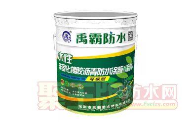 禹霸防水新品-水性非固化橡胶沥青防水涂膜 一种新型冷施工非固化橡胶防水涂膜