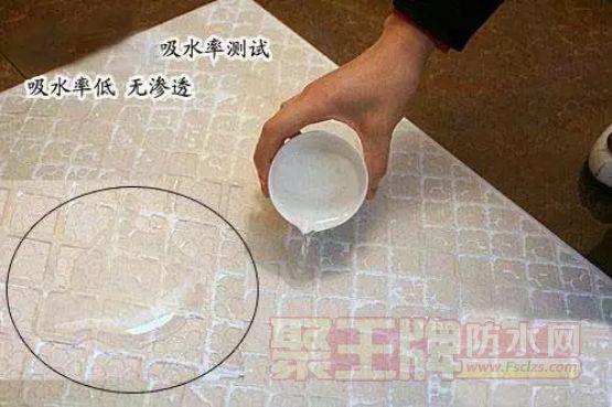 瓷砖胶和水泥哪个好 玻化砖为什么一定要用瓷砖胶贴呢?.png