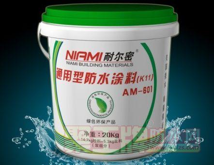耐尔密K11通用型防水涂料批发价格 彩色K11防水涂料多少钱一平方