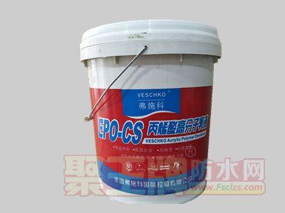 什么是EPO-CS丙烯酸高分子乳液?