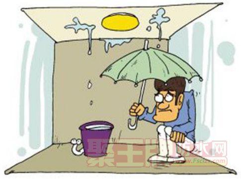 """固莱新品:屋顶漏水""""克星""""好屋耐防水材料上线啦!"""